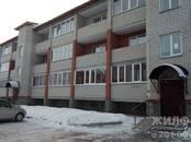 Квартиры,  Новосибирская область Бердск, цена 1 350 000 рублей, Фото