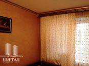 Квартиры,  Москва Аннино, цена 4 600 000 рублей, Фото