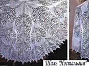 Женская одежда Свадебные платья и аксессуары, цена 2 000 рублей, Фото
