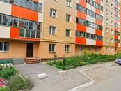 Офисы,  Новосибирская область Новосибирск, цена 8 187 552 рублей, Фото