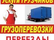 Строительство Разное, цена 350 рублей, Фото