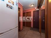 Квартиры,  Москва Новые черемушки, цена 12 500 000 рублей, Фото