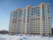 Квартиры,  Новосибирская область Новосибирск, цена 853 000 рублей, Фото