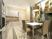 Квартиры,  Новосибирская область Новосибирск, цена 3 013 000 рублей, Фото
