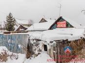 Дома, хозяйства,  Новосибирская область Новосибирск, цена 830 000 рублей, Фото