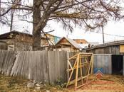 Дома, хозяйства,  Новосибирская область Новосибирск, цена 9 980 000 рублей, Фото