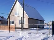 Дома, хозяйства,  Новосибирская область Колывань, цена 2 850 000 рублей, Фото