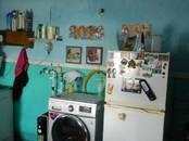 Дома, хозяйства,  Новосибирская область Новосибирск, цена 1 577 000 рублей, Фото