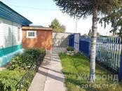 Дома, хозяйства,  Новосибирская область Новосибирск, цена 5 400 000 рублей, Фото