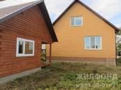 Дома, хозяйства,  Новосибирская область Колывань, цена 2 900 000 рублей, Фото