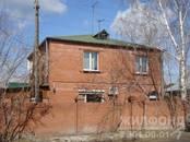 Дома, хозяйства,  Новосибирская область Новосибирск, цена 9 700 000 рублей, Фото