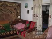 Дома, хозяйства,  Новосибирская область Тогучин, цена 820 000 рублей, Фото