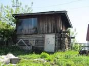 Дома, хозяйства,  Новосибирская область Новосибирск, цена 2 000 000 рублей, Фото