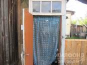 Дома, хозяйства,  Новосибирская область Бердск, цена 1 100 000 рублей, Фото
