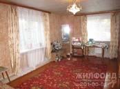 Дома, хозяйства,  Новосибирская область Новосибирск, цена 3 600 000 рублей, Фото