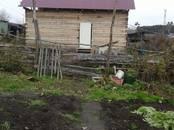 Дома, хозяйства,  Новосибирская область Новосибирск, цена 1 854 000 рублей, Фото