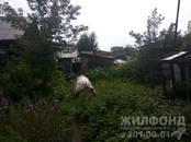 Дома, хозяйства,  Новосибирская область Новосибирск, цена 1 495 000 рублей, Фото