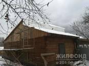 Дома, хозяйства,  Новосибирская область Новосибирск, цена 1 450 000 рублей, Фото