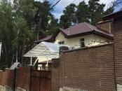 Дома, хозяйства,  Новосибирская область Новосибирск, цена 20 000 000 рублей, Фото