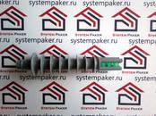 Стройматериалы Гидроизоляционные материалы, цена 55 рублей, Фото