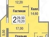 Квартиры,  Московская область Видное, цена 5 300 000 рублей, Фото