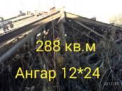 Стройматериалы Арматура, металлоконструкции, цена 340 000 рублей, Фото