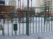 Квартиры,  Москва Теплый стан, цена 5 650 000 рублей, Фото
