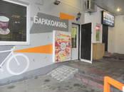 Офисы,  Московская область Жуковский, цена 150 000 рублей/мес., Фото