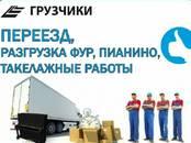 Перевозка грузов и людей Логистика, цена 14 р., Фото