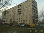 Квартиры,  Москва ВДНХ, цена 8 700 000 рублей, Фото