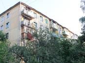 Квартиры,  Московская область Жуковский, цена 2 900 000 рублей, Фото