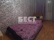 Квартиры,  Москва Алтуфьево, цена 11 999 999 рублей, Фото