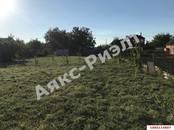 Земля и участки,  Краснодарский край Краснодар, цена 4 650 000 рублей, Фото