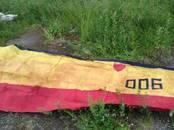 Другое... Мотодельтапланы, цена 6 999 рублей, Фото