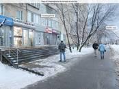 Магазины,  Москва Отрадное, цена 400 000 рублей/мес., Фото