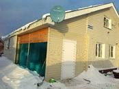 Дома, хозяйства,  Нижегородская область Кстово, цена 3 360 000 рублей, Фото