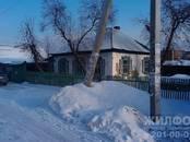 Дома, хозяйства,  Новосибирская область Новосибирск, цена 1 400 000 рублей, Фото