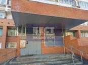 Квартиры,  Москва Теплый стан, цена 3 750 000 рублей, Фото