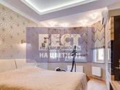 Квартиры,  Москва Университет, цена 80 000 000 рублей, Фото