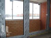 Квартиры,  Москва Теплый стан, цена 3 500 000 рублей, Фото