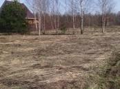 Земля и участки,  Ярославская область Ярославль, цена 480 000 рублей, Фото