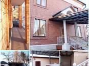 Дома, хозяйства,  Ставропольский край Кисловодск, цена 30 000 000 рублей, Фото
