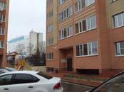 Квартиры,  Ульяновскаяобласть Ульяновск, цена 1 500 рублей/день, Фото