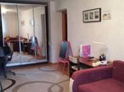 Квартиры,  Москва Ясенево, цена 10 690 000 рублей, Фото