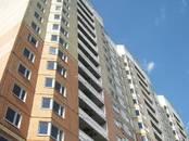 Квартиры,  Московская область Павловский посад, цена 1 815 866 рублей, Фото