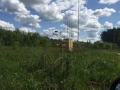 Земля и участки,  Тульскаяобласть Другое, цена 590 000 рублей, Фото