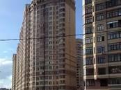 Квартиры,  Московская область Раменское, цена 3 450 000 рублей, Фото