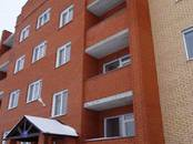Квартиры,  Новосибирская область Бердск, цена 1 799 000 рублей, Фото