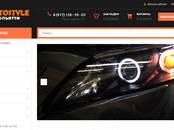 Интернет-услуги Web-дизайн и разработка сайтов, цена 6 000 рублей, Фото