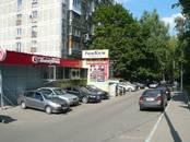 Офисы,  Москва Южная, цена 500 000 рублей/мес., Фото
